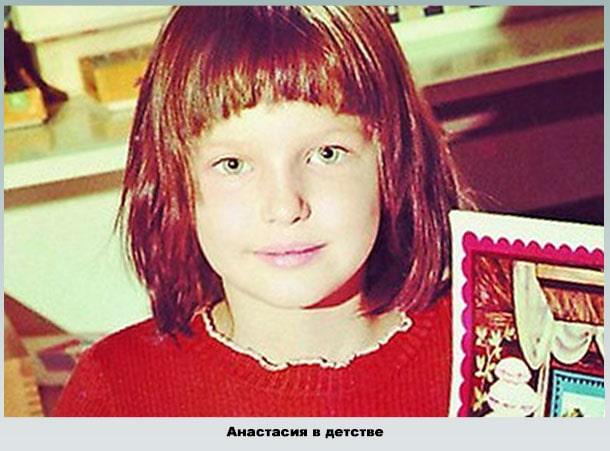Фото из детского альбома