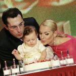 День рождения дочери Волочковой