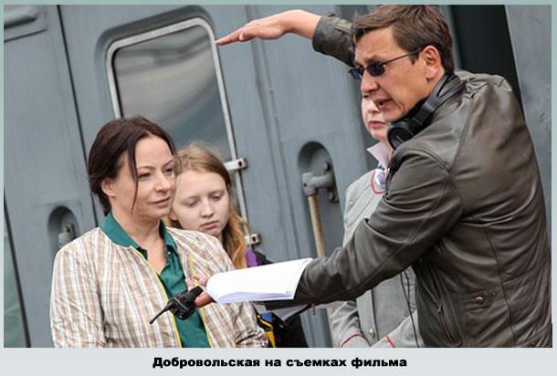Диалог с режиссером