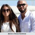 Джиган с женой
