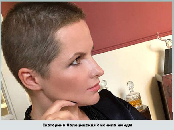 Экс-жена Пескова сейчас