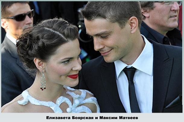 Елизавета и Максим на кинофестивале