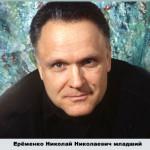 Известный актер советского кино