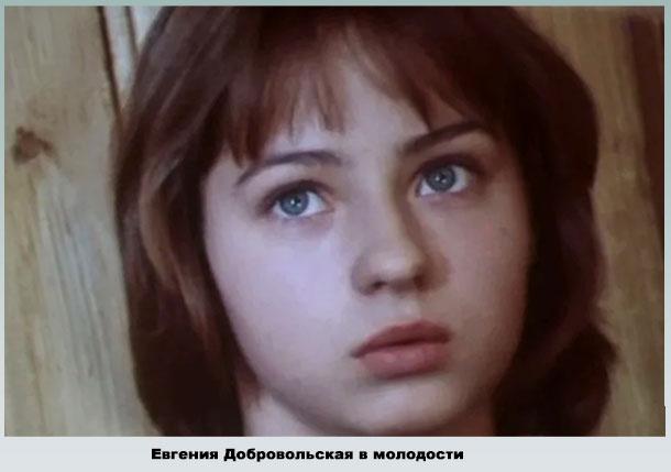 """Кадр из фильма """"Пока не выпал снег"""""""