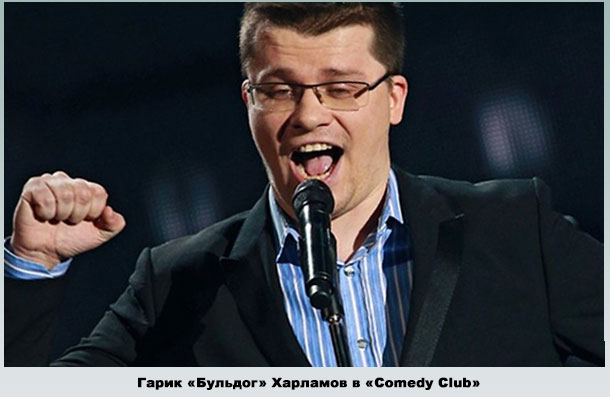 Звезда «Comedy Club»