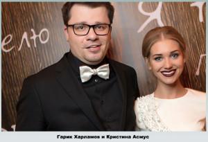 Харламов с женой