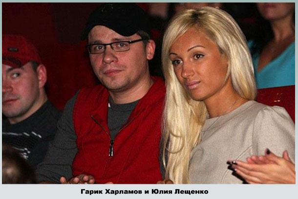 Харламов с первой женой