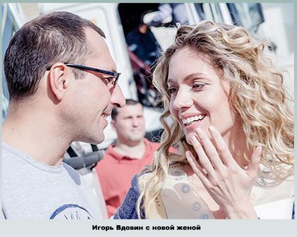 Бывший муж Волочковой с женой
