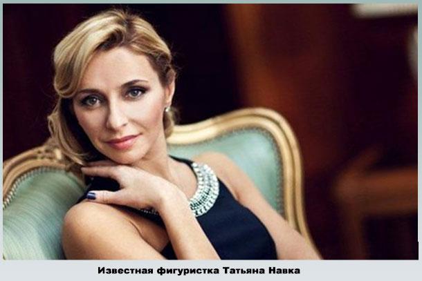 Жена Дмитрия Пескова