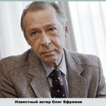 Звезда советского кино