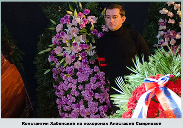 На похоронах жены