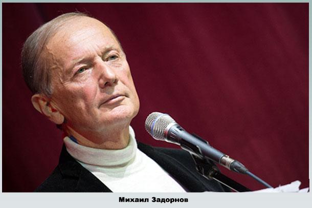 Известный российский сатирик