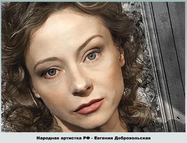 Известная актриса театра и кино