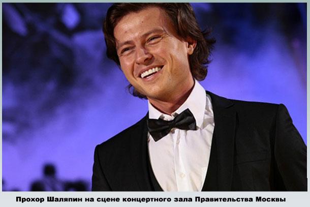 Звезда российского шоу-бизнеса