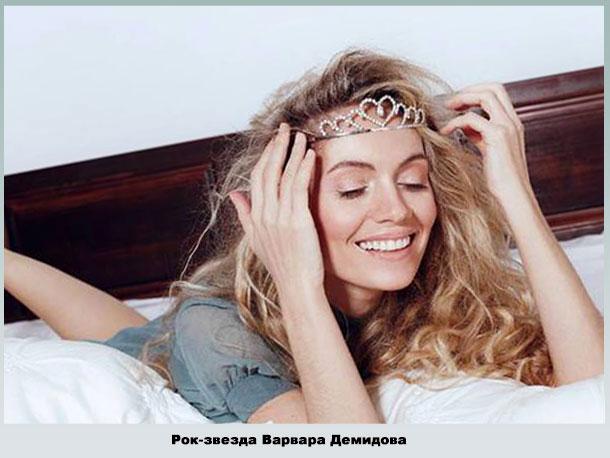 Жена Игоря Вдовина