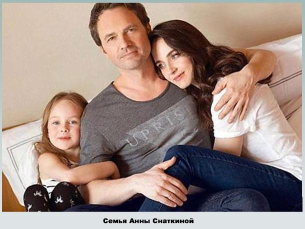 Анна и Виктор с дочкой Вероникой