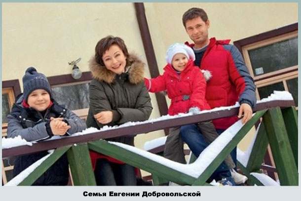 Евгения с мужем и детьми на даче