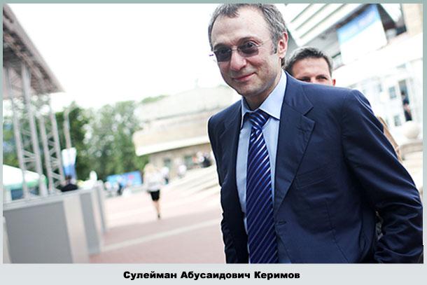 Первый официальный муж Волочковой