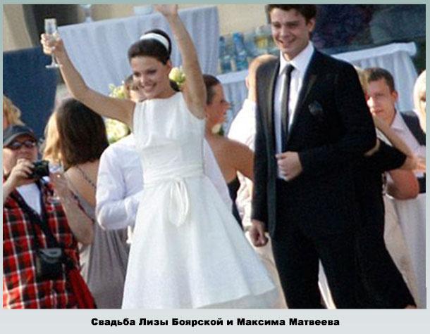 Фото из свадебного альбома