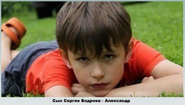 Младший сын актера