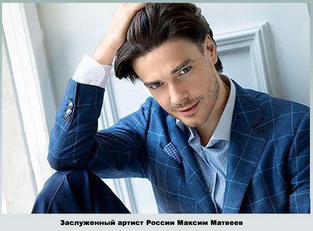 Муж Лизы Боярской