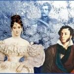 Пушкин с Натальей Гончаровой