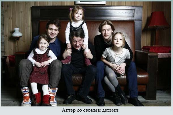 Актер со своими детьми