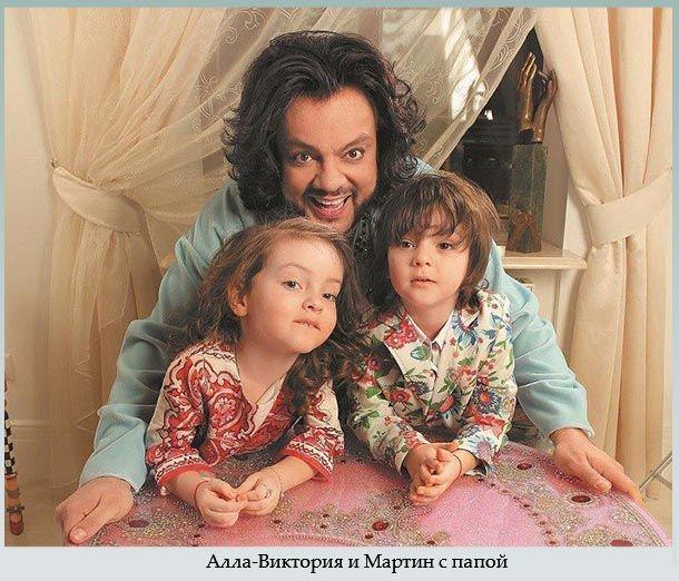 Алла-Виктория и Мартин с папой