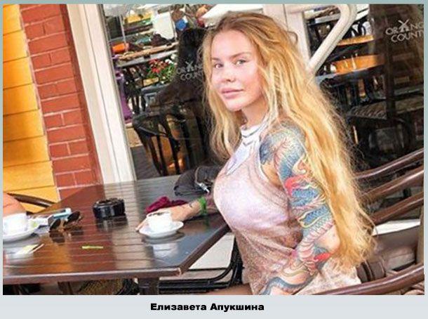 Жена Максима Дадашева