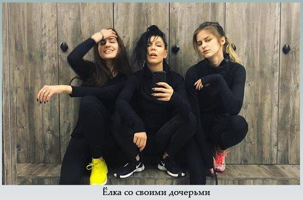 Ёлка со своими дочерьми