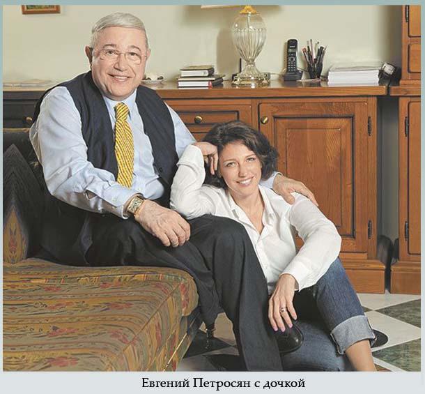 Петросян с дочкой