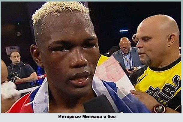 Известный пуэрториканцкий боксер