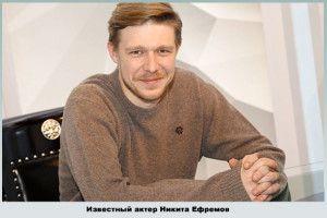 Сын Михаила Ефремова
