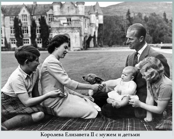 Елизавета с мужем и детьми