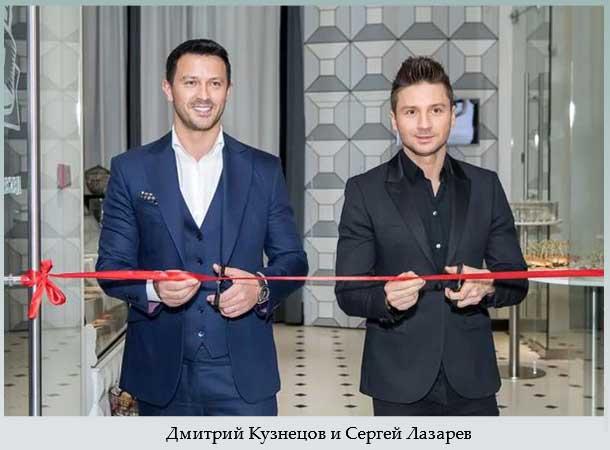 Кузнецов и Лазарев