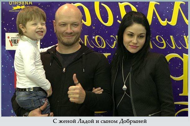 С женой Ладой и сыном Добрыней