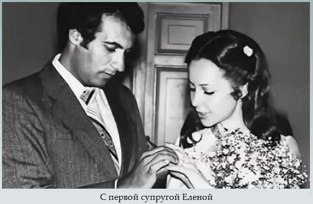 С первой супругой Еленой