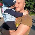 С сыном Добрыней