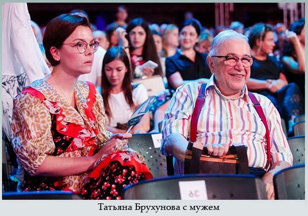 Novaya Molodaya Zhena Evgeniya Petrosyana Tatyana Bruhunova Biografiya Semya Deti