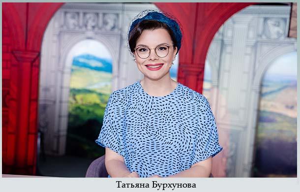 Татьяна Бурхунова