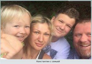 Семья Ивлева