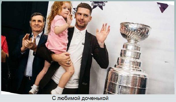 Любимая дочь Кузнецова
