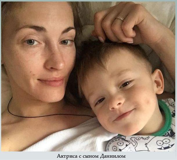 Актриса с сыном Даниилом
