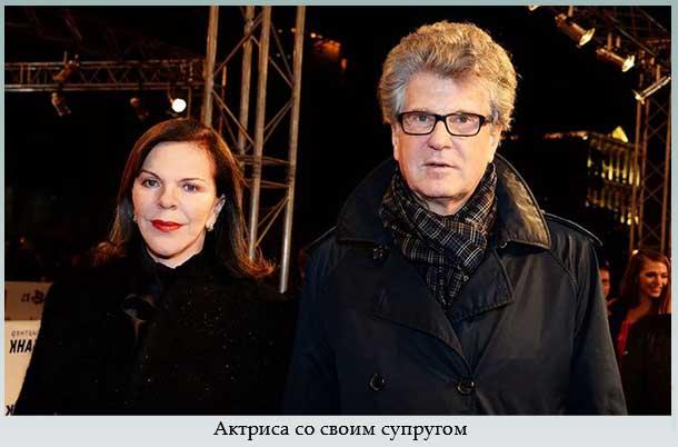 Актриса со своим супругом