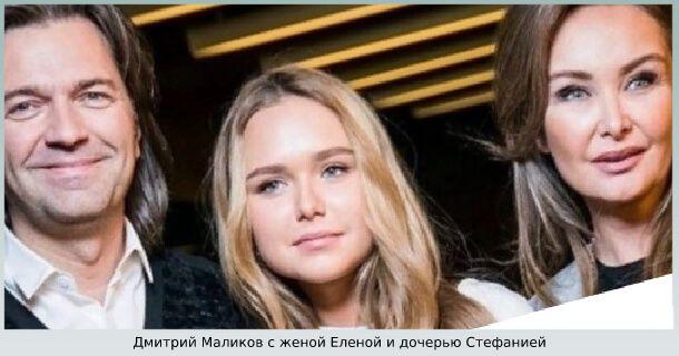 С женой Еленой и дочерью Стефанией