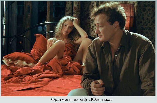 Фрагмент из фильма Юленька