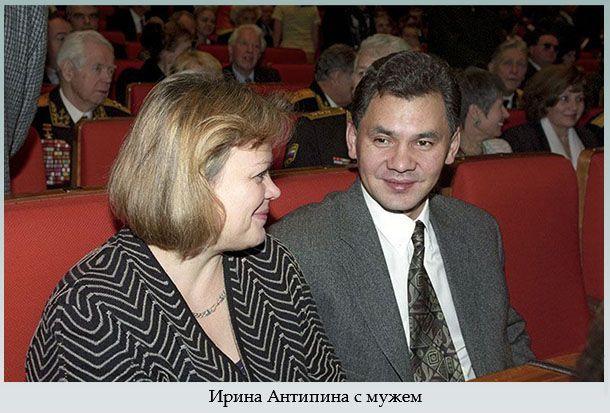 Ирина Антипина с мужем
