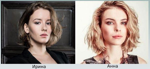 Ирина и Анна Старшенбаум