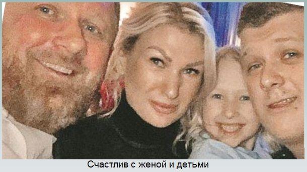 Дети и жена Константина
