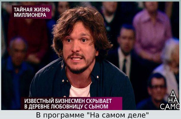 Антон гусев и виктория